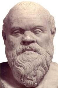Vatican Museum - Bust of Socrates