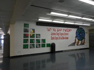School Agora